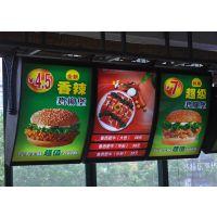 黄陂餐饮灯箱|餐饮灯箱价格|点餐灯箱|点餐灯箱价格