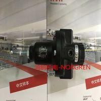 20AG-X8G/PH100 调压阀NORGREN