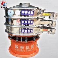 钢丸振动筛分级除杂专用筛选设备