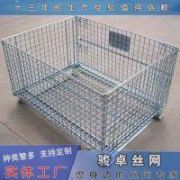 带盖蝴蝶笼|重型移动式周转箱|物流铁网箱多钱