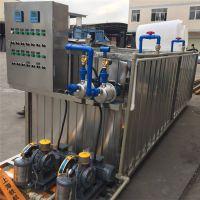 厂家促销塑胶颗粒生产车间废水处理设备城镇三级标准省级一级标准找晨兴制造