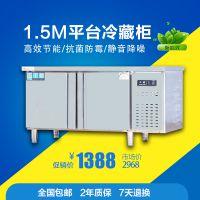 博奥悦创商用冷藏冷冻双温冰柜 操作台 工作台 保险冰柜 平台雪柜