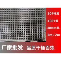 不锈钢筛网网片多少钱一平米,304不锈钢筛网 环航.