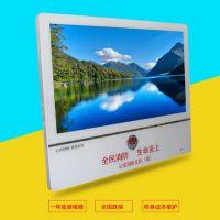 酷视通21.5寸壁挂式新款热销高清电梯消防宣传广告机