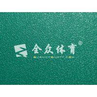 全众体育防滑型磨砂纹羽毛球PVC塑胶运动地板