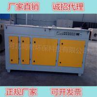 服装厂专用废气处理设备光氧净化器