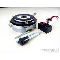 厂家直销江玮牌优质SDZ/LDZ-15-99V电磁失电制动器