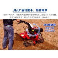 润丰动力强劲的田园管理机 手扶手扶式多功能除草旋耕机