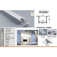 雅祺YK-3926q LED嵌入式线性铝槽硬灯条乳白透明PC罩吊绳线条灯
