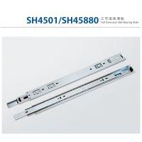 星徽厂家直销SH4501/SH45880全拉出可拆式三节钢珠滑轨250—700mm衣柜橱柜文件柜