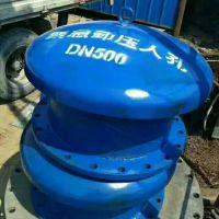 厂家供应紧急泄压人孔 拍门 清扫孔 除灰孔锅炉附件定制