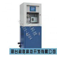 三明在线氯离子监测仪 DWG-8004在线氯离子监测仪放心省心