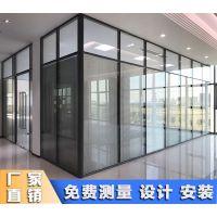 玻璃隔断屏风|玻璃高隔墙|隔断百叶定做厂家