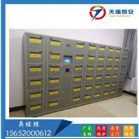 天瑞恒安TRHA-ZSL-24司法部门智能物证柜,司法部门联网智能物证