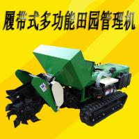 尺寸可定做履带式拖拉机 农用大棚果园管理机科博Y