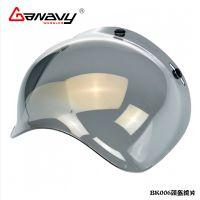 供应复古哈雷头盔镜片PC加硬泡泡镜脸部安全防护面屏多款供选