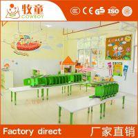 供应幼儿园儿童塑料学校课桌椅定制批发