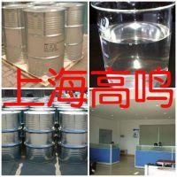 三羟甲基丙烷三缩水甘油醚-ASDX 厂家直销 品种齐全 99.9%  福建