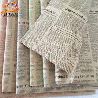 批发英文报纸礼品礼物包装纸鲜花包装纸包书纸干花花艺花束包装纸