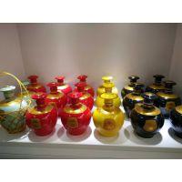 1斤2斤3斤5斤空白酒瓶批发 景德镇陶瓷瓶子价格 专业生产酒瓶酒坛厂定做