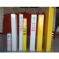 玻璃钢标志桩厂家 电力电缆玻璃钢警示牌 燃气警示桩