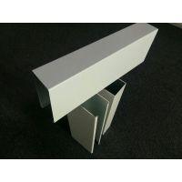 商业场所造型铝方通