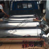河北化工使用甲醇冷凝器/乙醇冷凝器/丙酮冷凝器厂家