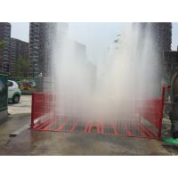 工程车辆洗车机|建筑工地洗车机|工地洗轮机供应