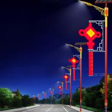厂家直销批发山西太原LED中国结,LED亚克力景观中国结灯饰,LED发光中国结