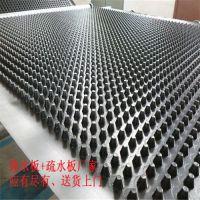 郑州加强型排水板&程源建材%车库专用夹层板