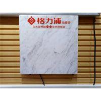 地暖砖_格力浦(图)_防静电发热地板