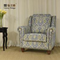 昆山开发区美式实木家具定制客厅单人沙发现代简约整装沙发
