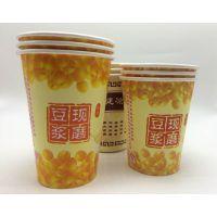 供应广州现磨豆浆杯 通用包装有盖豆浆杯 12安士现磨杯