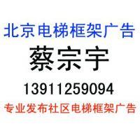 广林睿智(北京)国际文化传媒有限公司