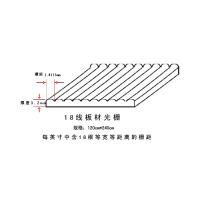 专业生产18线(变)3D光栅板 柱镜光栅1.2*2.4m 2*3m规格