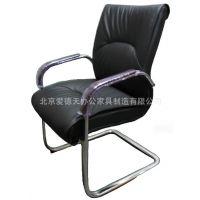 办公椅 弓形椅 北京厂家直销 市级政采定点单位