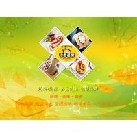 【台湾鲜饮世家·橙香芭樂】奶茶甜品香醇诱人,小成本加盟店的选择!