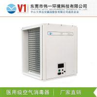 厂家批发中央空调空气净化器,风管式消毒器