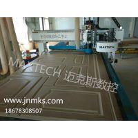 数控开料机板式家具生产北京M4标准型加工中心