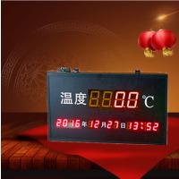 电子时钟 万年历 LED数码显示屏 定制