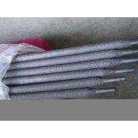5CrNiMo热锻模具堆焊修复焊条 5CrNiMo焊条 热锻模堆焊焊条