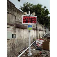 奥斯恩项目捷报:深圳南方科技大学工地扬尘在线监测系统完工