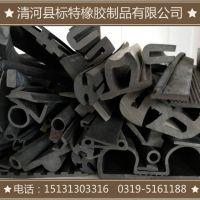 丁型三元乙丙密封条生产厂家 河北硅胶密封条价格