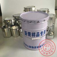 南京油漆桶18L带盖铁桶化工桶在哪里买