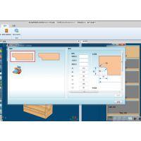 正版云熙 1010 海迅生产设计软件自动拆单开料机-青岛斯格尔木业机械-SFWEFW