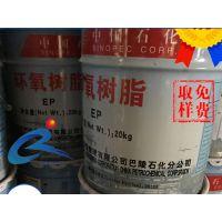 广西环氧树脂E44总代-浙创化工