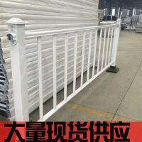 pvc草坪护栏多少钱 市政道路防撞栏 锌钢护栏生产厂家