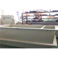20T/D磷化污水处理设备制作中,宏旺厂家直销
