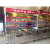 八猪麻辣烫自选展示冰柜,天津自助火锅保鲜柜,四层前敞开点菜柜徽点品牌