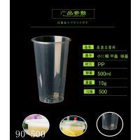 PP塑料奶茶杯定做|PP吸塑杯批发|PP透明胶杯|PP注塑杯定制